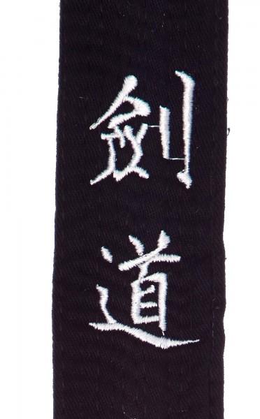 Gürtelbestickung Japanisch Kendo