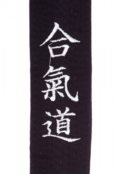 Gürtelbestickung Japanisch Aikido