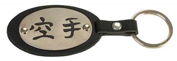 Schlüsselanhänger echt Leder mit graviertem Kanji Karate