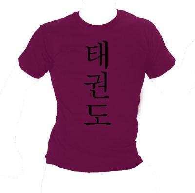 Shirt Taekwondo koreanisch