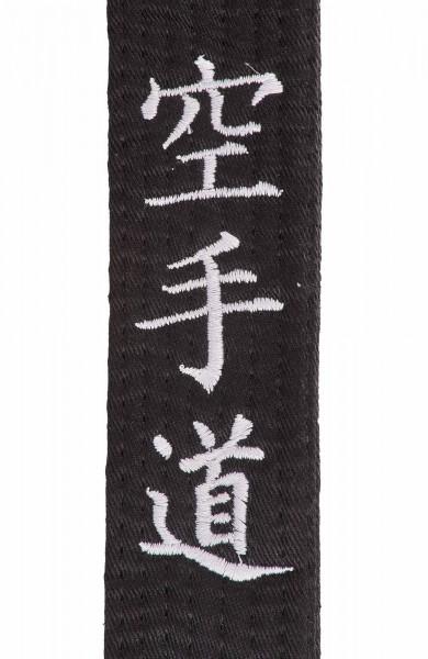 Gürtelbestickung Japanisch Karate