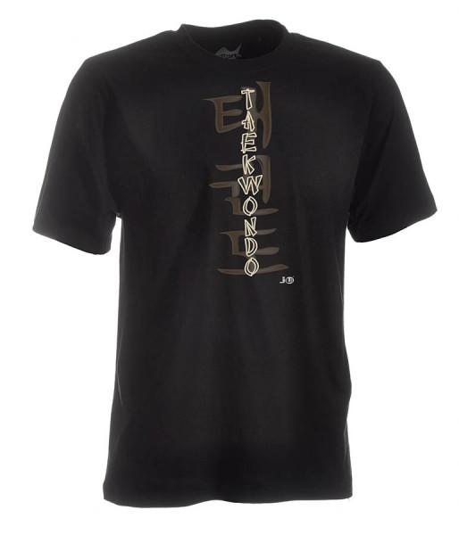Taekwondo-Shirt Classic schwarz