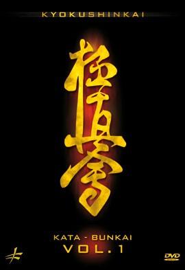 Kyokushinkai - Kata-Bunkai Band 1, DVD 218