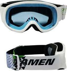 """Skibrille """"Kitz"""" 5091"""