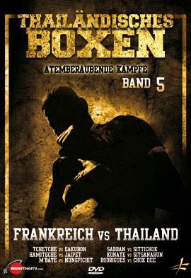 THAILÄNDISCHES BOXEN vol. 5, DVD 203