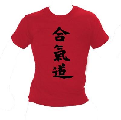 Shirt Aikido Kanji