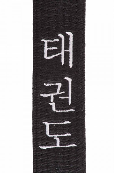 Gürtelbestickung Koreanisch Taekwondo
