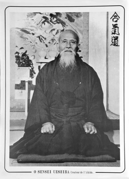 Poster Sensei Ueshiba