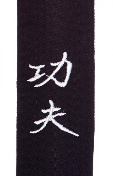 Gürtelbestickung Chinesisch Kung Fu