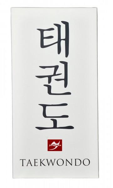 Leinwanddruck Taekwondo, 80x40 cm
