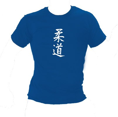 Shirt Judo Kanji