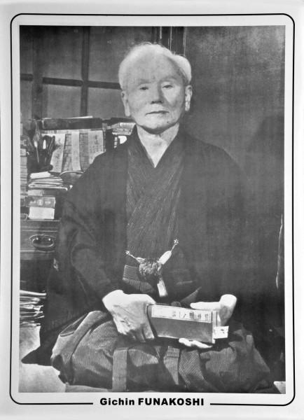 Poster Gichin Funakoshi